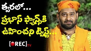 Shocking News- Prabhas turns Astrologer   Prabhas As Astrologer in Radhakrishna Film l RECTVINDIA
