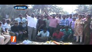 Youth Commits Suicide Over Police Harassment For Bribery | Amalapuram | iNews
