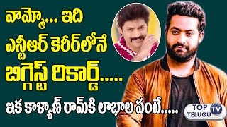 Jr NTR Jai Lava Kusa Movie Satellite Rights | Kalyan Ram | Director Bobby | Tollywood |Top Telugu TV