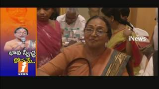 I Am Presidential Contest For freedom of expression | Meira kumar Presidential candidate | iNews