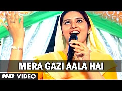 Mera Gazi Aala Hai - Muslim Devotional Video Song - Taslim, Aashif, Meelu Verma