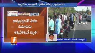 Road Accident In Siddipet    Car Hits Bike    3 Dead   iNews