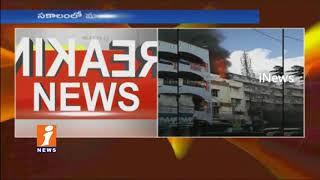 Fire mishap Due to Short Circuit in Apartments at PK Layout in Tirupati | iNews
