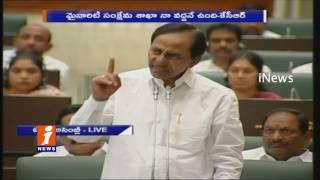 CM KCR Speech On Urdu Language Growth   Winter Session Of Telangana Assembly   iNews