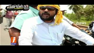 Eluru MLA Chintamaneni Prabhakar Behaves Like Monark in Party | Loguttu | iNews