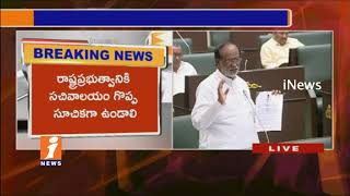 War Between CM KCR And BJP Laxman On New Secretariat  In Telangana Assembly Winter Session | iNews