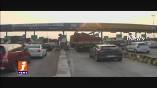 Heavy Traffic Jam At Pantangi Toll Plaza Yadadri | Sankranti Effect | iNews