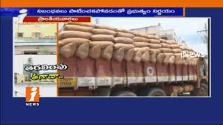 Govt Officials All Set For Rice Mills Shifting Over Neglegence On Regulations In Nellore | iNew