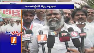 Police Arrest Congress jagga Reddy Over Protest on Medical College Shifting In Sangareddy | iNews