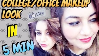 DIY College / Office Makeup Look in 5 Min | One Brand GRWM - Lakme | JSuper Kaur