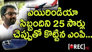 Shiv Sena MP Attacks Air India Staffer With Slippers - Air India About Shiva Sena MP - Rectv India