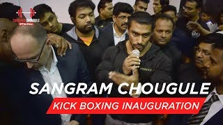 Sangram Chougule Kick Boxing Inauguration - Body Power Expo 2018