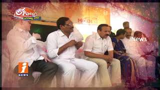 Why BJP Internal Group War Reveals In Nellore? | Loguttu | iNews