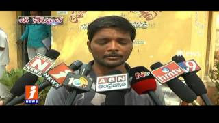 Woman Killed Herself Due To Uncle's Sexual Harassment   Rajahmundry   Be Careful   iNews