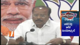 Ministers Not Involved In Constitution  | BJP Leader Indrasena Reddy | iNews