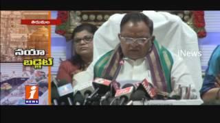 TTD Approves Rs. 2,530 Cr Annual Budget 2017-18   Tirumala   Tirupati   iNews