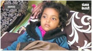 5 साल की मासूम बेबो ने पीएम मोदी से लगाई मदद की गुहार