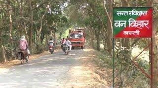 CM के आदेश का असर, डीएम ने करवाई सड़कों की जांच