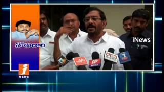 Jagan Controversial Comments Create Heat Waves in Nandyal By Elections | TDP Vs YSRCP | iNews