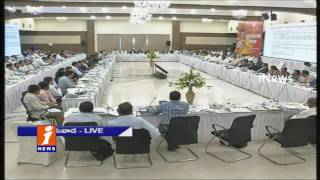 Chandrababu Meeting With Collectors in Vijayawada | Development | iNews