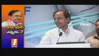 CM KCR's Districts Tour Postponed Frequently | MLA Waiting For Founds Release | iNews