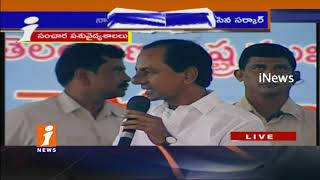 CM KCR Speech After Launches Mobile Veterinary Clinic Ambulance Services | Hyderabad | iNews