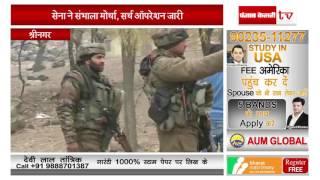 BSF काफिले पर आतंकी हमला, दो जवान घायल