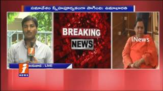 Apex Council Meeting Ends | Consensus In Three Aspects | Uma Bharti | iNews
