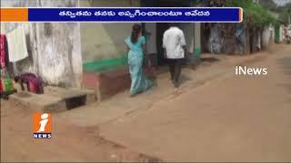 Adoptive Mother Swarupa Weeping For Tanvitha   iNews