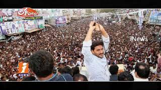 Telangana YSRCP Leaders Dilemma On YS Jagan Behaviours? | Loguttu | iNews