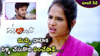 Dil Deewana Movie Scenes - Abha Singhal Warns and Insult Raja Arjun About Her Marriage