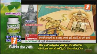 Special Story On Annamayya 504 Death Anniversary | iNews