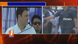 Rahul Gandhi Satirical Comments on PM Modi at Bharuch | Gujarat | iNews