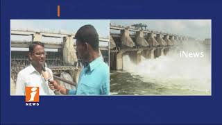 Singur Project Filled With Flood Water | 3 Gates Lifted Over Heavy Flood Water Inflow | iNews