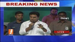 Minister KTR Speech at ECO GANESHA by GHMC at Shilpakala Vedika | Hyderabad | iNews