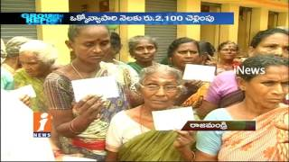 Rajahmundry Municipal Corporation Increase Taxes On Small Business Owners | Ground Report | iNews