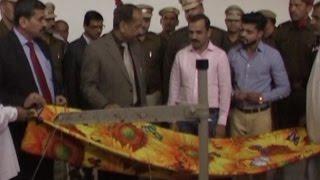 DGP यशपाल सिंघल ने लिया करनाल जेल की सुरक्षा का जायजा