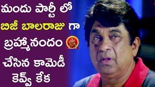 Brahmanandam as Busy Balraj Brahmanandam Comedy Scenes Bhavani HD Movies