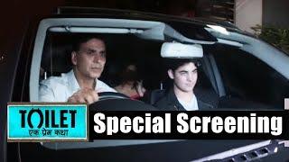 Akshay Kumar With Son Aarav At Toilet Ek Prem Katha Screening | Red Carpet Premiere