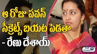 Renu Desai Ready To Reveal About Pawan Kalyan | Renu Desai Interview on Women's Day | Top Telugu TV