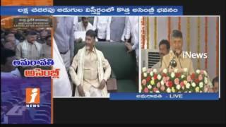 CM Chandrababu Naidu Speech In Occasion Of New Assembly Opening In Velagapudi   Amaravati   iNews
