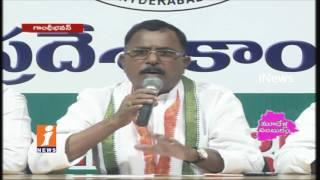 TRS Govt Fail To Express Gratitude Towards Congress in Telangana Formation | Mallu Ravi | iNews