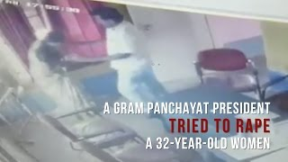 A gram panchayat President tried to rape a 32-year-old women in Karnataka