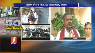 Vizag People Angry On Modi After 50 Days Of Demonetization | iNews