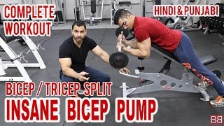 BICEP / TRICEP Workout Split for INSANE PUMP! BBRT #70 (Hindi / Punjabi)