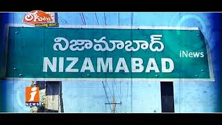 Why Nizamabad Leaders Plans On Politics For Next Election? | Loguttu | iNews