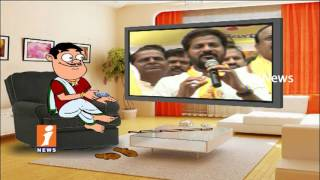Dada Funny Conversation With Revanth Reddy Over His Comments on Land Scam | Pin Counter | iNews