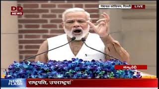 PM Modi Speech at Run For Unity | Sardar Vallabhbhai Patel Birth Anniversary Celebrations | iNews