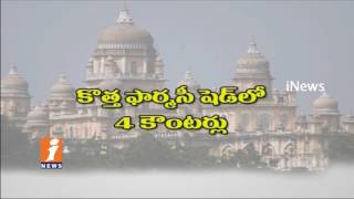 Telangana Govt To Sanction Latest Equipment for Govt Hospitals in Hyderabad | iNews