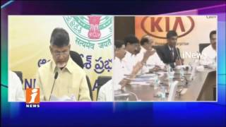 CM Chandrababu Naidu Speaks To Media After Sign MoU With KIA Motors | Vijayawada | iNews